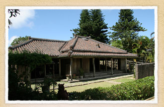 The old Oshiro house