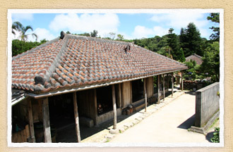 The old Tamanaha house