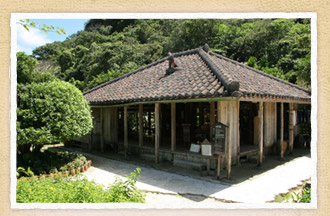 The old Nishiishigaki house