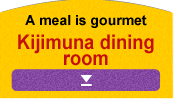 kijimuna dining room