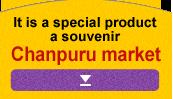 champuru market