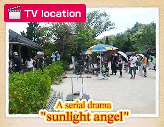 "Serial drama ""sunlight angel"""