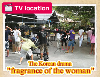 "Korean drama ""flavor of woman"""