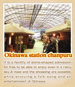 Okinawa station champuru