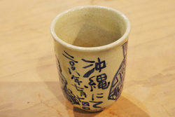 芸能・生活文化体験 Ceramic art painting Only as for hot water