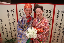 Nibichi (Ryukyu Wedding) costumes for rent